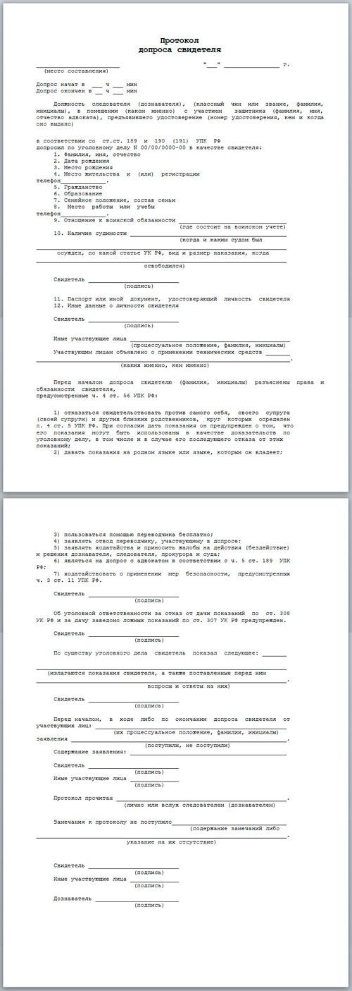 Юридические бесплатные консультации в москве